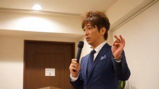 ⑥永松茂久音声・動画見放題(2018年4月-6月)